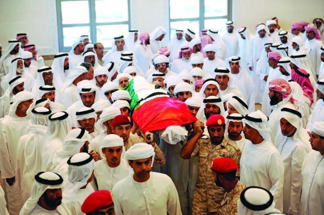 جنازة1