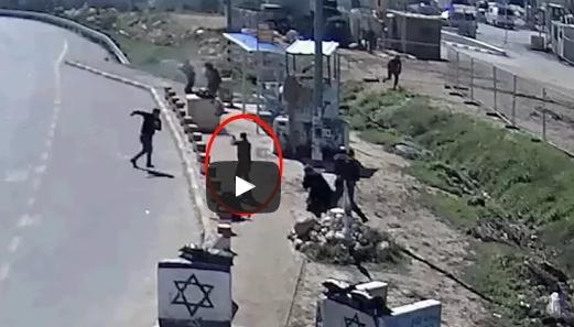 جندي إسرائيلي يطلق النار على زميله بالخطأ