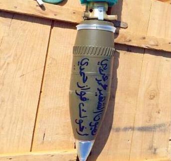 جندي-بالحد-الجنوبي-يخط-اسم-زميله-الشهيدعلى-صاروخ-باتجاه-الحوثيين