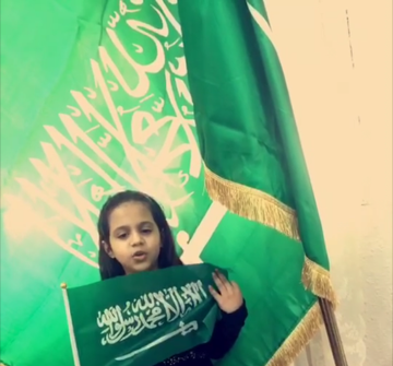 جنودنا أبطال الثغور مبادرة من أندية الرياض الموسمية (1)