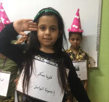 جنودنا أبطال الثغور مبادرة من أندية الرياض الموسمية (3)