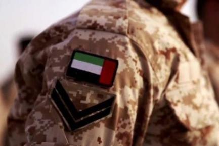 جنود-اماراتيين