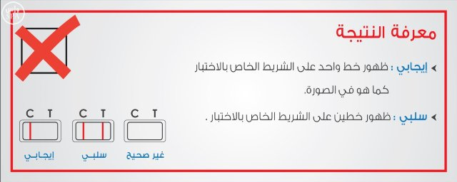 جهاز-اختبار-الحمل (1)
