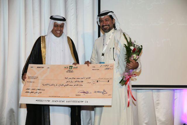 رئيس أدبي #الطائف يسلّم جوائز الثبيتي للفائزين - المواطن