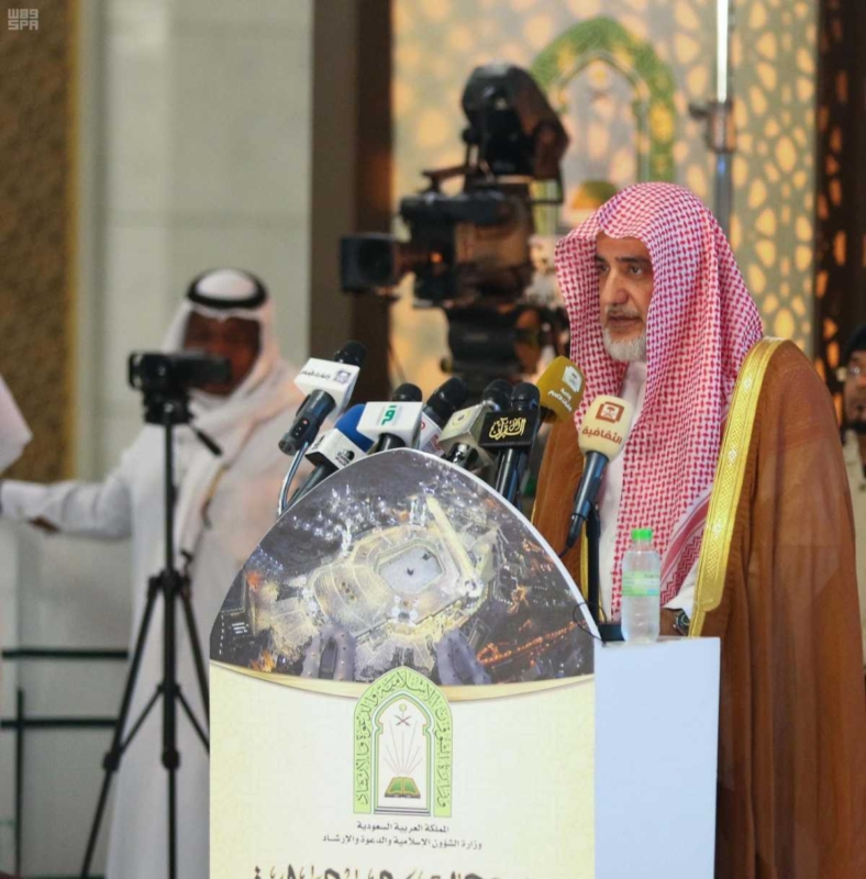 جوائز الملك عبد العزيز لحفظ القرآن (3)