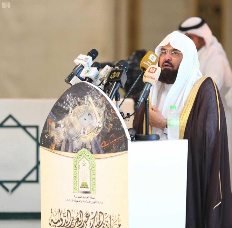 جوائز الملك عبد العزيز لحفظ القرآن (5)