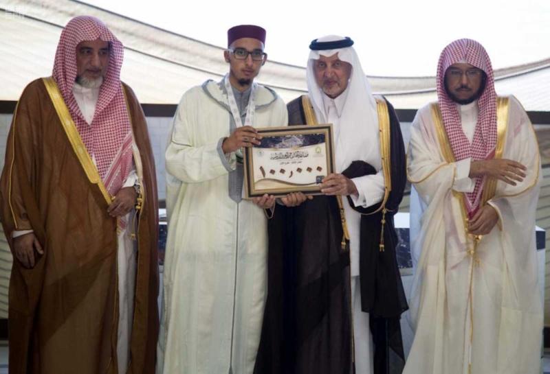 جوائز الملك عبد العزيز لحفظ القرآن (6)