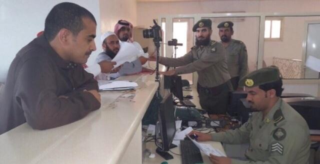 جوازات-عسير-تصحيح-اوضاع-اليمنيين (2)