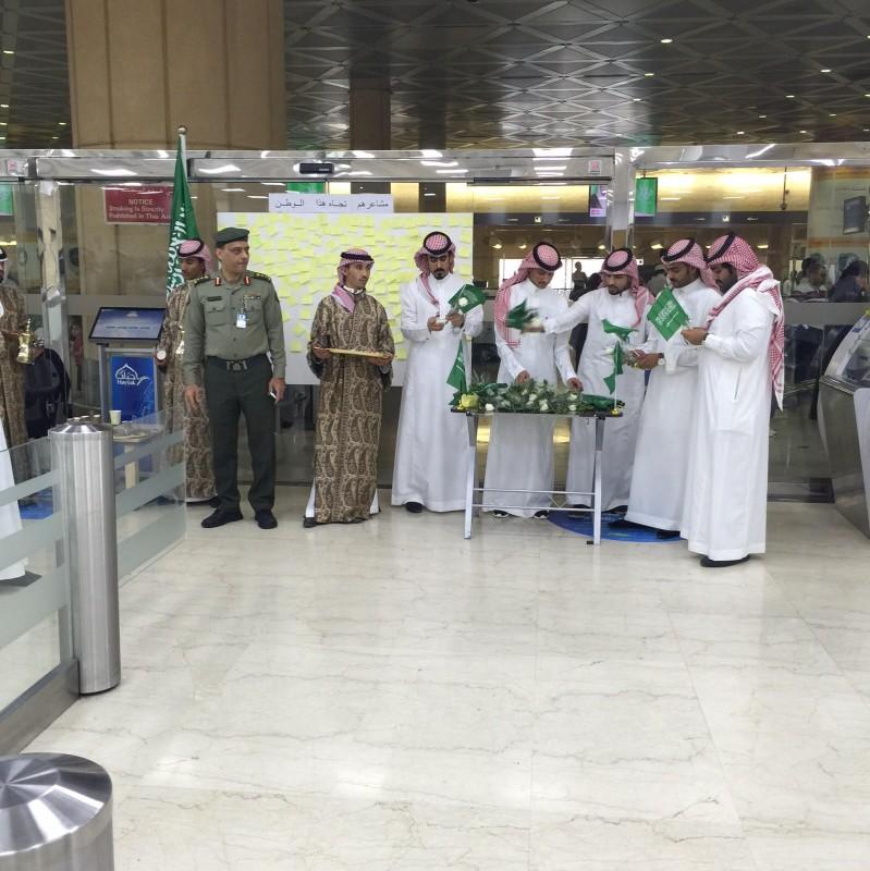 جوازات مطار الملك خالد  (12)