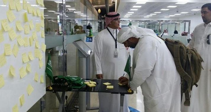 جوازات مطار الملك خالد  (6)