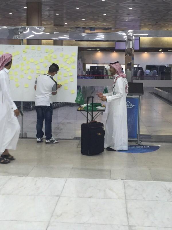 جوازات مطار الملك خالد  (7)