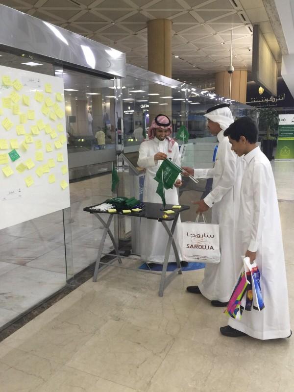 جوازات مطار الملك خالد  (8)