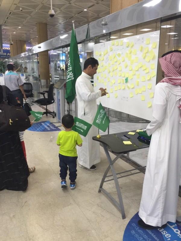 جوازات مطار الملك خالد  (9)