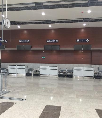 جوازات-مطار-جدة