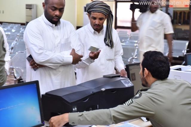 الجوازات تبدأ تلقي طلبات نقل معلومات الجواز اليمني الجديد - المواطن