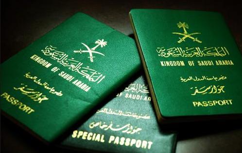 حالات يُمنع فيها المواطنون من السفر لدول الخليج