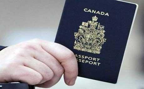 جواز-كندا