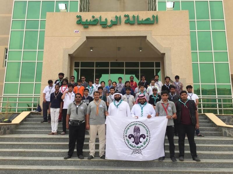 جوالة جامعة الملك خالد (2)