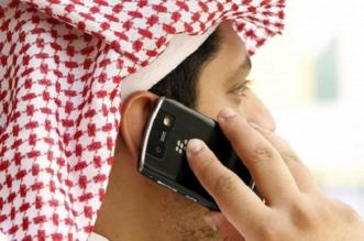 الأسر السعودية تعايد أقاربها بالصوت والصورة وتلتزم المنازل - المواطن
