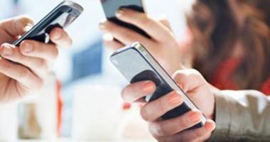 جوال هاتف نساء