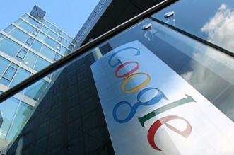غوغل تراقب سلوكك الشرائي في كل مكان - المواطن