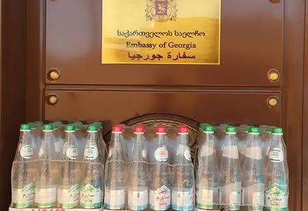 جورجيا تبدأ تصدير مياهها المعدنية للمملكة