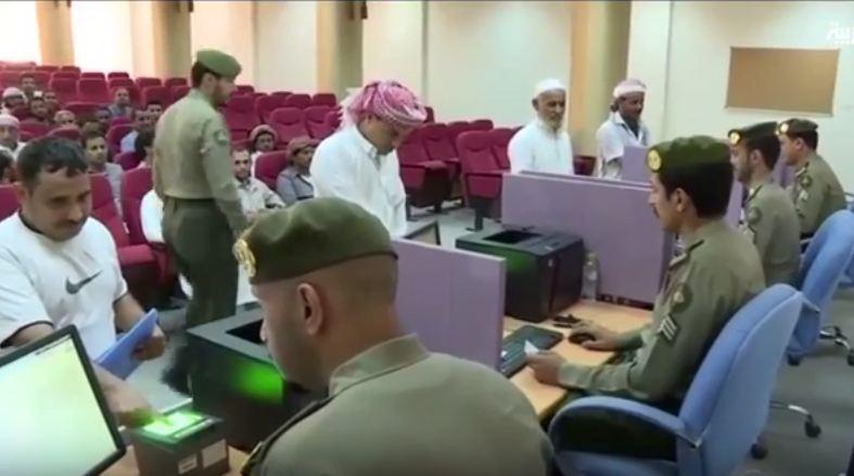 جوزات اليمن