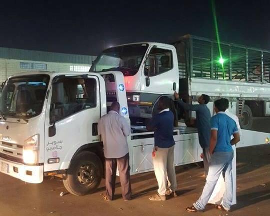 جولات بلدية الجنوب الفرعية على أسواق حراج الصواريخ (2)