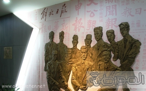 جولة-المواطن-داخل-اكبر-الصحف-الصينية (5)