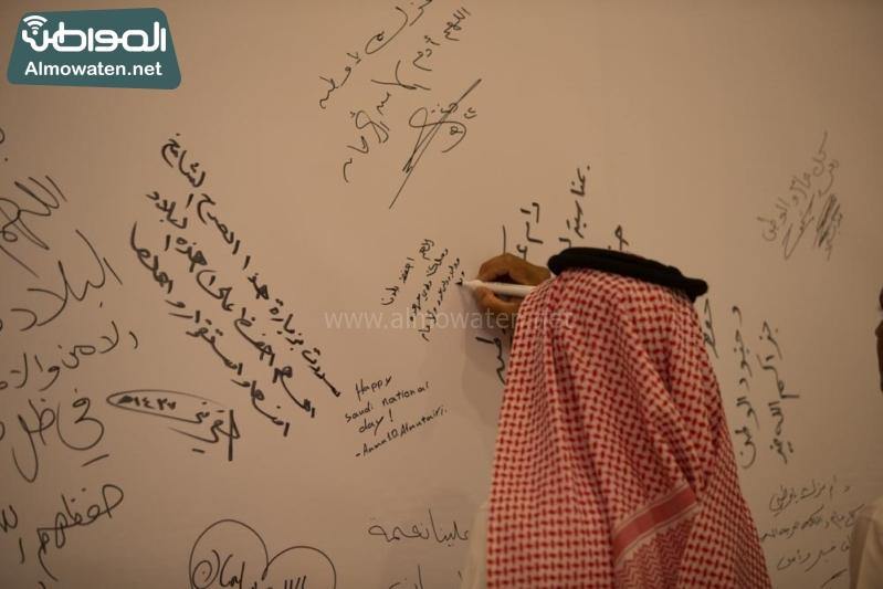 -امير-الرياض-في-قصر-الحكم24