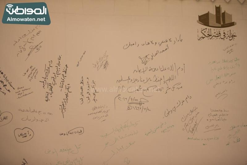 -امير-الرياض-في-قصر-الحكم25