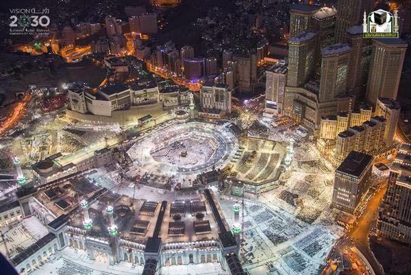 جوية للمسجد الحرام 2