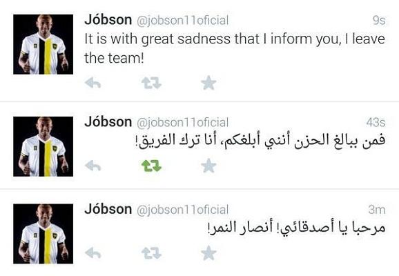 جيبسون