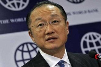 """""""البنك الدولي"""" يعلن إنشاء صندوق عالمي لمواجهة الأوبئة - المواطن"""
