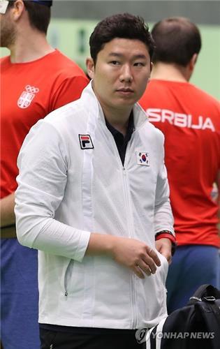 جين جونج اوه