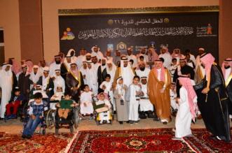 بالصور.. أمير حائل يحتفي بالأطفال المعوقين الفائزين بجائزة القرآن الكريم - المواطن