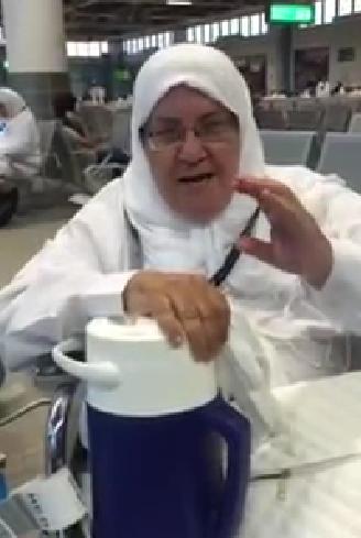 حاجة-مصرية
