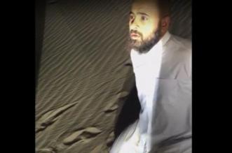الإمارات تؤيد الموقف السعودي بشأن تعذيب الحاج القطري حمد المري - المواطن