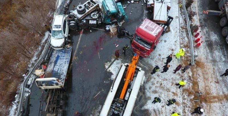 حادث الصين (2)