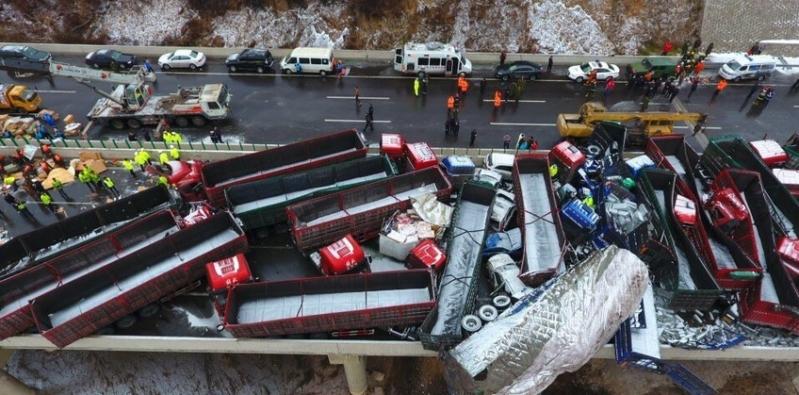حادث الصين (4)
