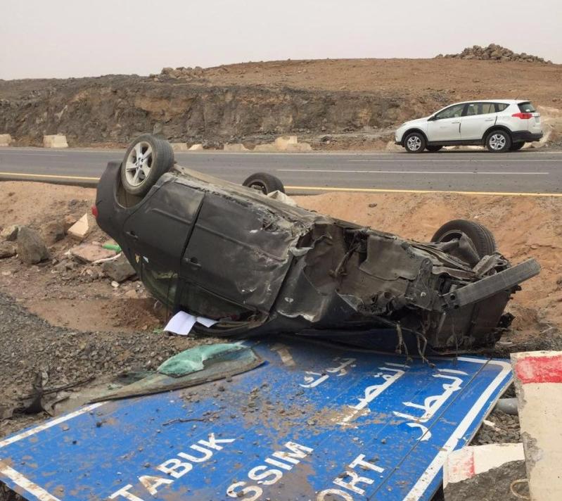 حادث بالمدينة المنورة (1)