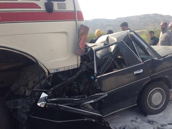 حادث بحر أبو سكينة