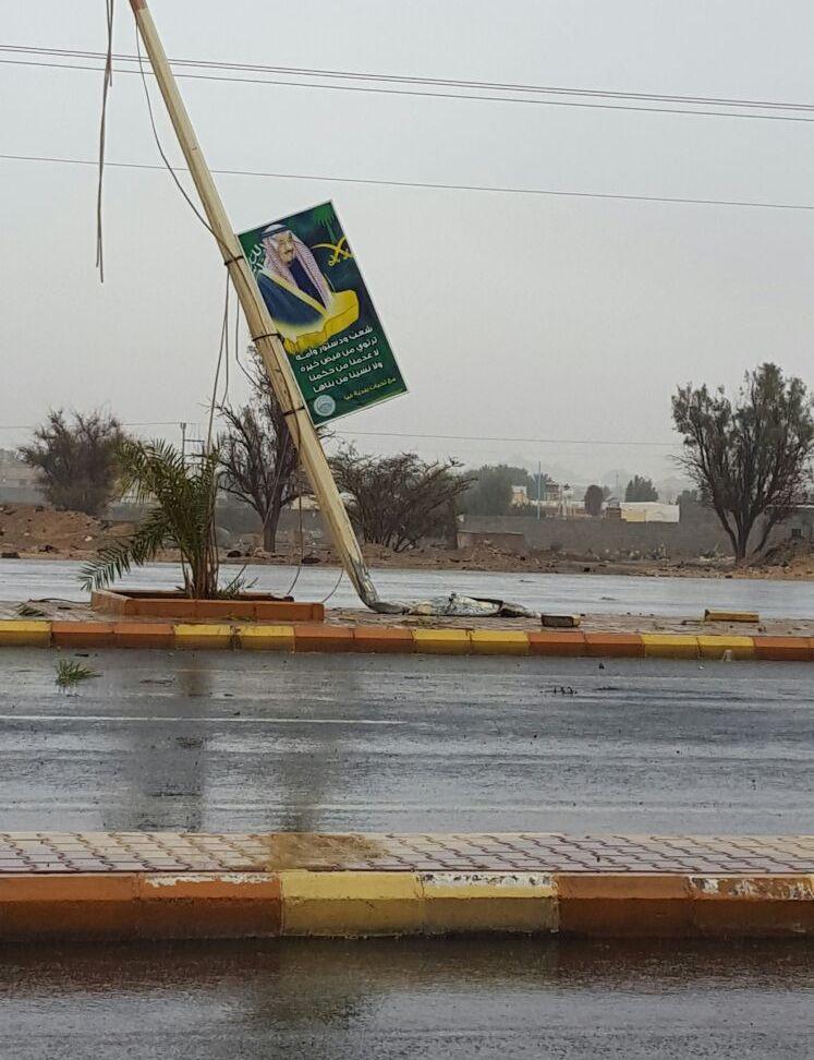 حادث-بسبب-امطار-الطائف (2)