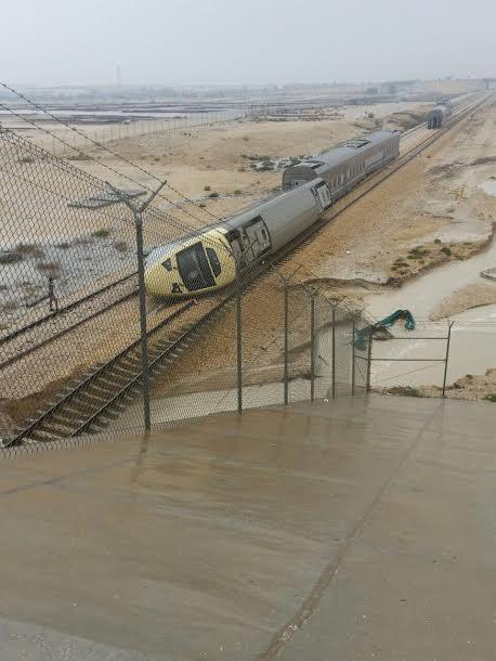 محطة قطار الدمام