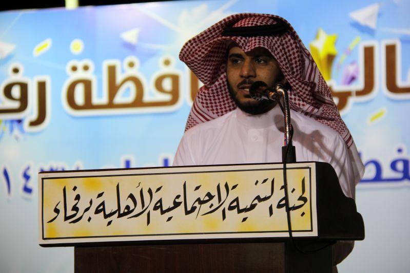 حامد الضبعان يشعل حفل أهالي رفحاء بعيد الفطر (18)