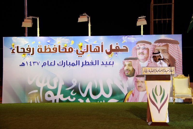 حامد الضبعان يشعل حفل أهالي رفحاء بعيد الفطر (21)