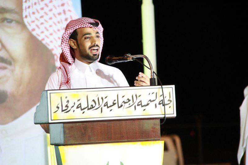حامد الضبعان يشعل حفل أهالي رفحاء بعيد الفطر (23)