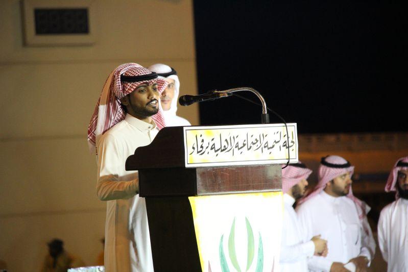 حامد الضبعان يشعل حفل أهالي رفحاء بعيد الفطر (24)