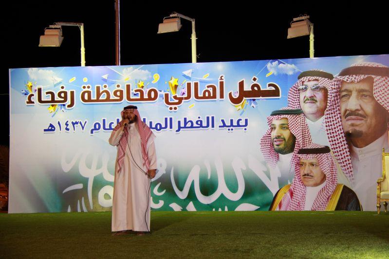 حامد الضبعان يشعل حفل أهالي رفحاء بعيد الفطر (25)