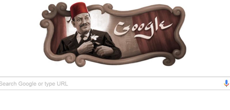 حتفل جوجل بالذكرى 127 لميلاد نجيب الريحاني